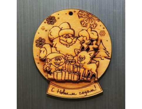 Магнит Дед Мороз и подарки С Новым Годом
