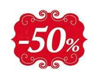 Распродажа - 50%
